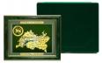 Карта Республики Татарстан (англ.)