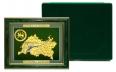 Карта Республики Татарстан (русск.)
