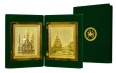 Книга-флок(Мечеть Кул Шариф-Башня Сююмбике,золото)