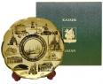 Казань -  тарелка голд (12-ти листник)