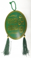 Тарелка овальная-зеленая настенная